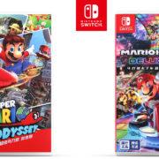 中国版『マリオカート8 デラックス』と『スーパーマリオ オデッセイ』のパッケージ版発売日が2020年4月15日に決定!先行購入ボーナスも公開!