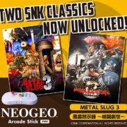 『NEOGEO Arcade Stick Pro』の隠しゲーム「METAL SLUG 3」と「風雲黙示録」のアンロック方法が公開!