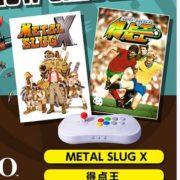 『NEOGEO Arcade Stick Pro』の隠しゲーム「METAL SLUG X」と「得点王」のアンロック方法が公開!