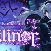 Switch版『Nosferatu Lilinor』の国内配信日が2020年12月3日(木)に決定!