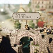 【画像更新】Switch用ソフト『オクトパストラベラー』で韓国語に対応する無料パッチが今夏に配信決定!