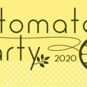 2020年5月23日~24日(日)に開催予定だった「オトメイトパーティー2020」が開催中止になることが発表に!