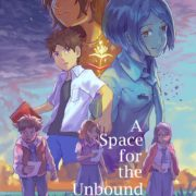 『A Space For The Unbound』がBitSummit Gaidenに出展決定!