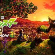 4月17日より発売が予定されていた『劇場版ポケットモンスター ココ』特別前売券について発売が延期されることが発表に!