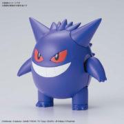 BANDAI SPIRITSから『ポケモンプラモコレクション45 セレクトシリーズ ゲンガー』プラモデルが2020年9月に発売決定!