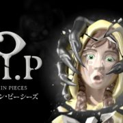 Switch用ソフト『R.I.P レスト・イン・ピーシーズ』が2020年4月23日から配信開始!