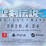 Switch版『聖剣伝説3 TRIALS of MANA BRING ARTS』でアップデート:Ver1.1.1が2020年11月10日から配信開始!