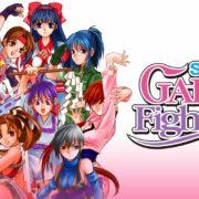 【動画更新】Switch版『SNK GALS' FIGHTERS』が2020年4月30日から配信開始!