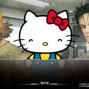 シュタゲ10周年『STEINS;GATE 10th Anniversary』プロジェクトNo.006 「邂逅相遇のゴルディッヒパーティ」のプロローグ#2が公開!