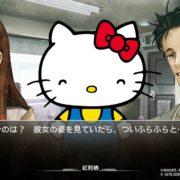シュタゲ10周年『STEINS;GATE 10th Anniversary』プロジェクトNo.006 「邂逅相遇のゴルディッヒパーティ」のプロローグ#3が公開!