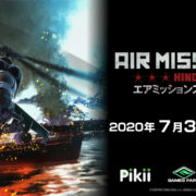 Nintendo Switch用ソフト『Air Missions: HIND』の詳細情報が公開!