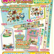 KADOKAWAから『キャラぱふぇ ゲームSpecial あつまれ どうぶつの森 無人島デザイン特大号』が2020年7月9日に発売決定!