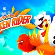 Switch版『Chicken Rider (チキンライダー)』が2020年5月28日から国内配信開始!ホッキョクグマのラン+ジャンプアクションゲーム