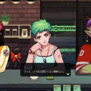 PS4,&Xbox One&Switch版『Coffee Talk (コーヒートーク)』でアップデートが2020年5月21日から配信開始!