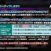 PS4&Switch用ソフト『エスプレイドΨ』の更新データ:Ver.1.02が2020年5月8日から配信開始!