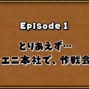 『星のドラゴンクエスト』CEOのDAIGOさんによる星ドラのYouTube番組が公開!