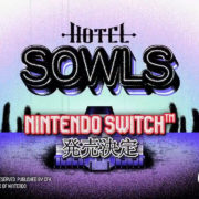 『ホテル・ソウルズ』がNintendo Switch向けとして配信決定!独特な2Dグラフィックのミステリーアドベンチャーゲーム