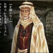 Switch版『九龍妖魔學園紀 ORIGIN OF ADVENTURE』のキャラクター紹介「老商サラー」編が公開!
