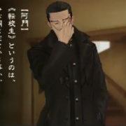 Switch版『九龍妖魔學園紀 ORIGIN OF ADVENTURE』のキャラクター紹介「阿門帝等」編が公開!