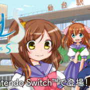 Nintendo Switch向けシミュレーションRPG『Lily 白き百合の乙女たち S』が2020年に発売決定!