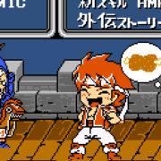 Switch用ソフト『すすめ!まもって騎士 姫の突撃セレナーデ』のDLC第三弾「FC拡張音源パック」の配信日が2020年6月4日に決定!