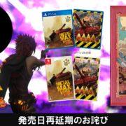 PS4&Switch用ソフト『メタルマックス Xeno Reborn』の発売日が2020年7月9日から9月10日に延期されることが発表!