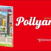 【更新】ほぼ日『MOTHER』プロジェクト 第1弾として『MOTHER』トリビュート漫画「ポリアンナ」が2020年6月12日に発売されることが発表!