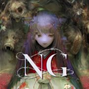 Switch版『NG』のPVが公開!