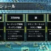 Swith用ソフト『リアルタイムバトル将棋オンライン』の開発ロードマップが公開!