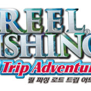 PS4&Switch用ソフト『Reel Fishing: Road Trip Adventure』の韓国語&中国語版が発売決定!