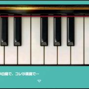 Switch用ソフト『世界のアソビ大全51』にはおまけのアソビとして「ピアノ」も収録!