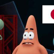 『SpongeBob SquarePants: Battle for Bikini Bottom – Rehydrated』の日本語吹き替え版動画が公開!