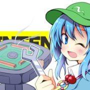 Switch用ソフト『東方幻想麻雀』のパッチ:Ver 1.0.4が2020年5月12日から配信開始!