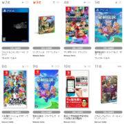 【TSUTAYA ゲームランキング】2020年5月11日~5月17日のランキングが公開!