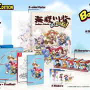 PS4&Switch向け海外向けパッケージ版『海腹川背 BaZooKa!』の予約受付がbit-gamesで開始!