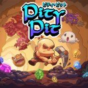 Switch用ソフト『Pity Pit』が2020年6月11日から配信開始!