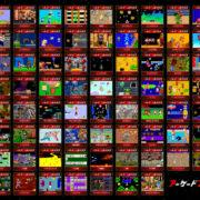 PS4&Nintendo Switchのアーケードアーカイブスが100タイトルに!