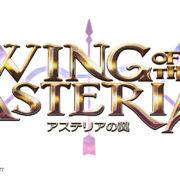 ピクセルによるSTG最新作『アステリアの翼』がWindows&Nintendo Switch(予定)向けとして2021年に発売決定!