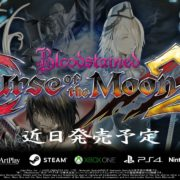 PS4&Xbox One&Switch&PC用ソフト『Bloodstained: Curse of the Moon 2』が近日発売決定!