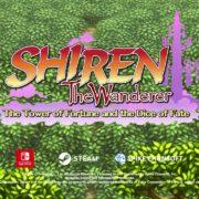 『不思議のダンジョン 風来のシレン5plus フォーチュンタワーと運命のダイス』のPC版が海外向けとして2020年に発売決定!