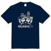 開催中止となった『ゲームセンターCX夏祭り in 浅草花やしき2020』のグッズが6月27日 10:00より「あみあみ」にて販売開始!