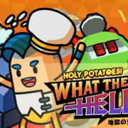 Switch版『Holy Potatoes! What the Hell?!』が海外向けとして2020年6月24日に配信決定!