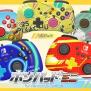 HORIからピカチュウの新グッズと「ホリパッド ミニ for Nintendo Switch」が2020年7月に発売決定!