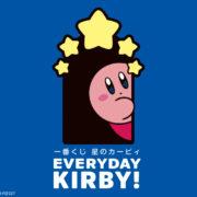 6月30日(火)より順次発売予定の「一番くじ 星のカービィ EVERYDAY KIRBY」の紹介映像が公開!