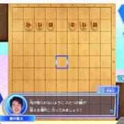 Switch用ソフト『棋士・藤井聡太の将棋トレーニング』の更新データ:Ver.1.0.5が2020年6月18日から配信開始!
