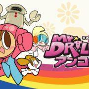 Switch版『ミスタードリラーアンコール』の体験版が2020年6月25日から配信開始!