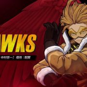 『僕のヒーローアカデミア One's Justice 2』のDLCキャラクター「ホークス」配信PVが公開!
