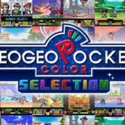 『NEOGEO POCKET COLOR SELECTION』として『キング・オブ・ファイターズ R-2』『サムライスピリッツ!2』がSwitch向けに2020年夏配信決定!