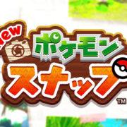 『New ポケモンスナップ』は株式会社バンダイナムコスタジオが開発を担当!