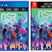 PS4&Switch版『No Straight Roads』の日本語パッケージ版の予約受付が開始!